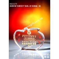 OG11173 蘋果形全透明壓形紀念水晶座