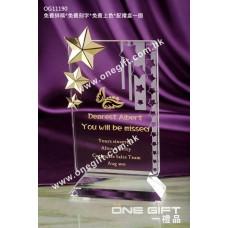 OG11190 全透明星星水晶獎座
