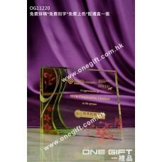 OG11220 長形水晶連波浪形綠色水晶配件