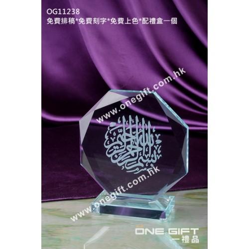 OG11238 八面形玻璃獎座