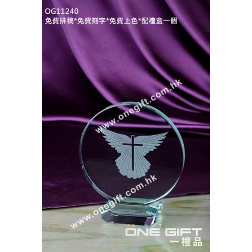 OG11124 圓形玻璃獎座
