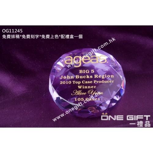 OG11245 紫色水晶紙鎮