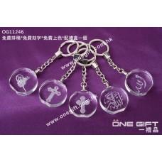 OG11246 全透明水晶鎖匙扣