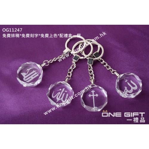 OG11247 全透明水晶鎖匙扣