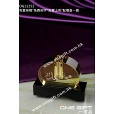 OG11252 琥珀色水晶筆插