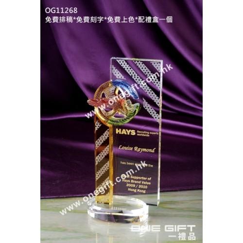 OG11268 特色琉璃飛龍水晶紀念座