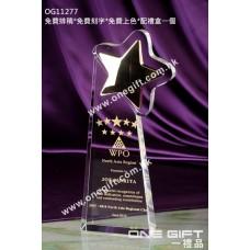 OG11277 極具份量金屬星星水晶獎座