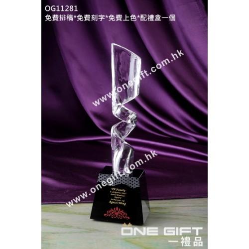 OG11281 白琉璃獎座