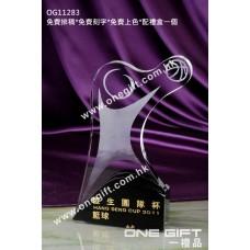 OG11283 籃球形水晶座