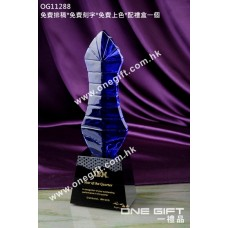 OG11288 藍水晶玻璃獎座