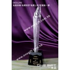 OG11291 白琉璃獎座
