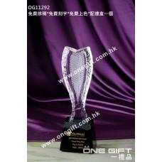 OG11292 白琉璃獎座