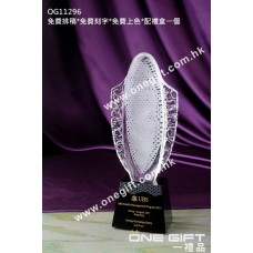 OG11296 白琉璃獎座