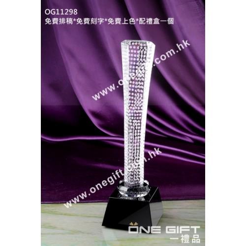 OG11298 白琉璃獎座