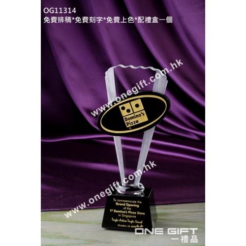 OG11314 腳板形水晶獎座