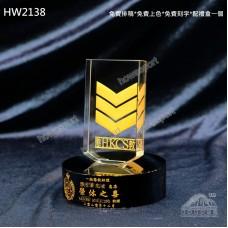 OG2138 香港懲教暑 13cm高一級懲教助理水晶座 懲教暑同事昇職或退休之用