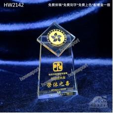 OG2142 環保署高級督察水晶紀念座 合昇職或退休之用