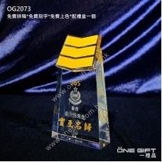 OG2073 警徽全透明紀念水晶 紀律部隊同事昇職或退休之用