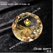 OG2119 鑽石形紙鎮