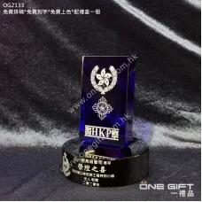 OG2133 香港警察 高級警司 水晶獎座 警隊同事昇職或退休之用