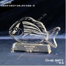 OG2139 全透明魚形水晶座