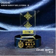 OG2140 香港懲教暑 13cm高懲教主任水晶座 懲教暑同事昇職或退休之用