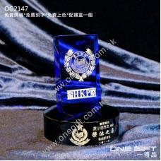 OG2147 警察 警長 藍色水晶獎座 警隊同事昇職或退休之用