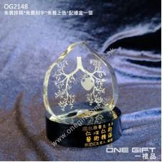 OG2148  心臟造形水晶座  可設計不同外形