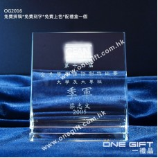 OG2016 方形全透明紀念水晶 Square Shape Crystal