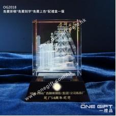 OG2018 全透明水晶雷射內雕模型 3D Laser Crystal