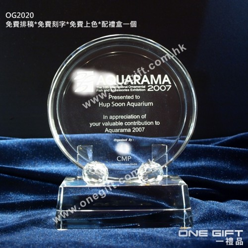 OG2020 圓形紀念水晶 Circle Crystal Stand