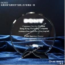 OG2022  鑽石紋切割面水晶座 Circle Crystal Stand
