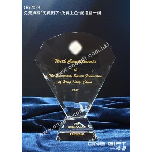 OG2023 全透明貝殼形水晶獎座 Shell Shape Crystal
