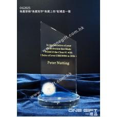 OG2025 高身藍色水晶獎座