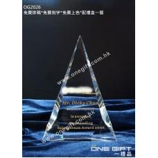 OG2026 全透明三角形水晶紀念座 Triangle Shape Crystal