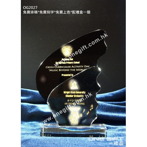 OG2027 波浪形水晶獎座 Wave Shape Crystal