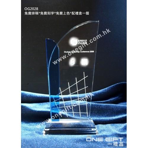 OG2028 雙帆形狀水晶座 Sailing Boat Crystal
