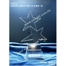 OG2029 經典款式全透明雙星水晶獎座 Double Star Crystal