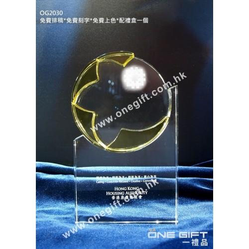 OG2030 太陽花形水晶紀念座 Sunflower Crystal