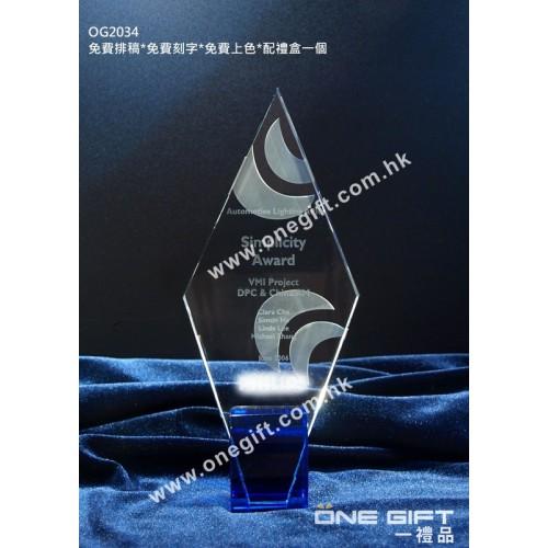 OG2034 菱形水晶配藍色水晶底座