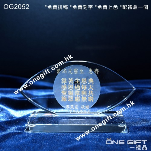 OG2052 全透明眼形水晶座 Eyes Shape Crystal