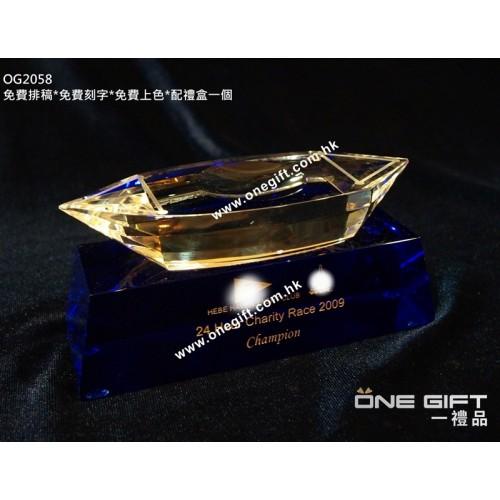 OG2058 水晶船紀念座 Sails Boat Crystal