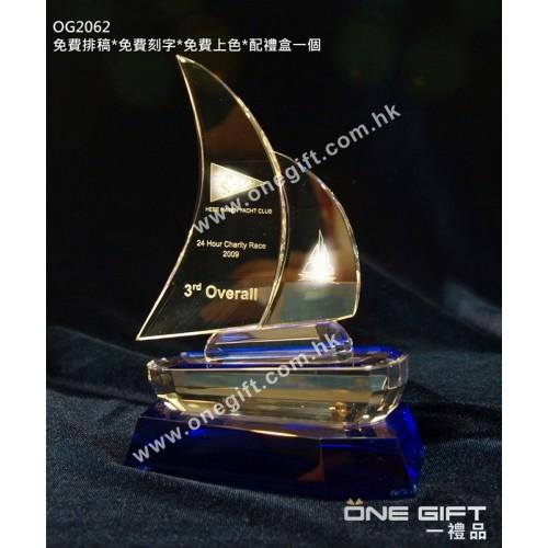 OG2062 一帆風順 雙帆水晶紀念座