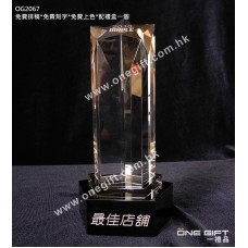 OG2067 高身星星水晶獎座