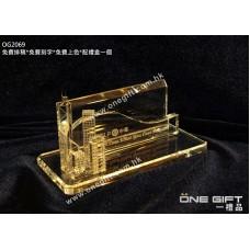 OG2069 立體香港景色水晶卡片座 Crystal Cardholder