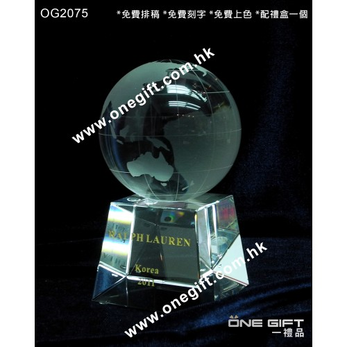 OG2075 地球水晶獎座