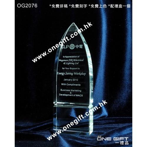 OG2076 尖形全透明水晶獎座
