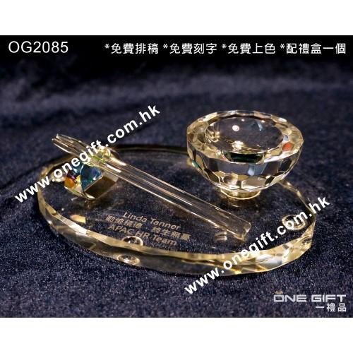 OG2085 水晶碗筷擺設