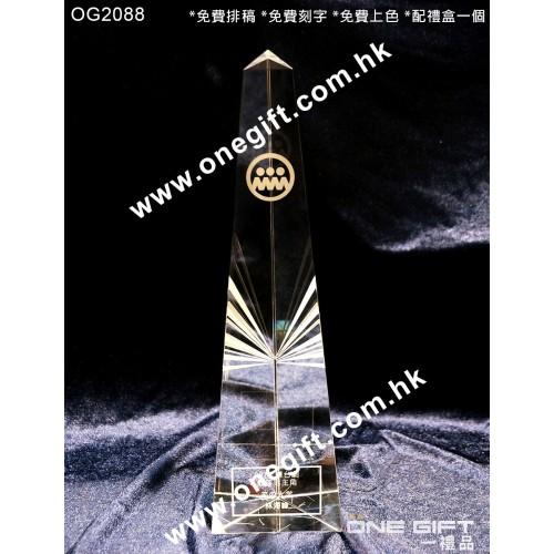 OG2088 全透明高身三角錐體水晶獎座