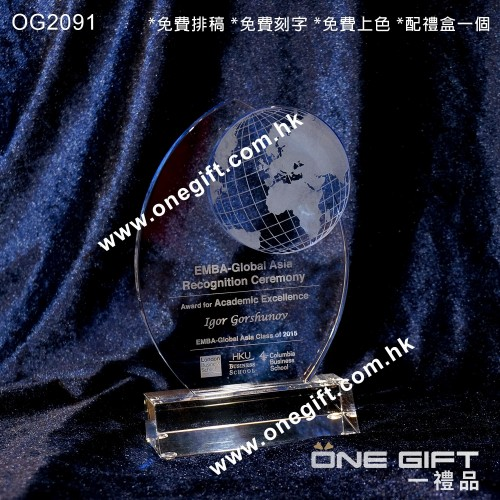 OG2091 地球形水晶獎座